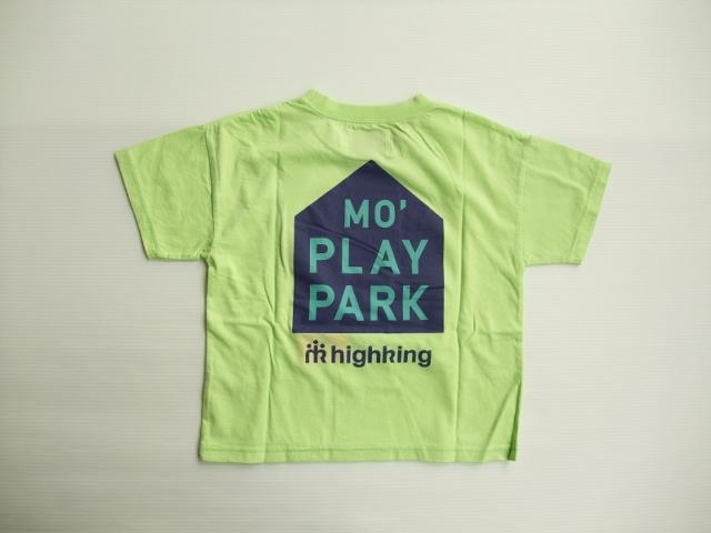 highking/ハイキング 子供服 通販