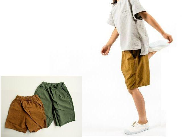mimi poupons ミミプポン 子供服 通販