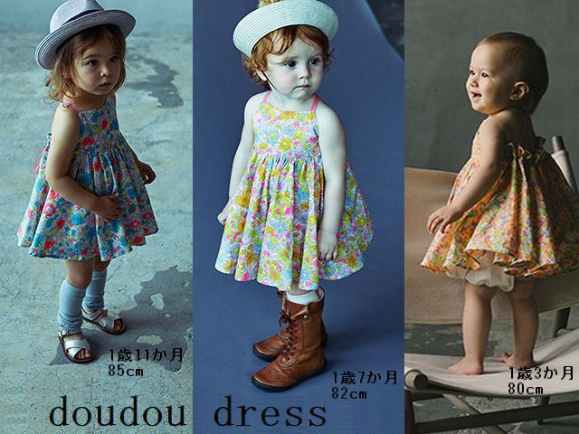 marl doudoudress 通販