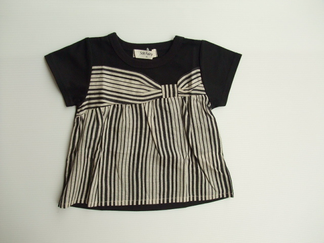 gemeaux forty one ブランド 子供服 通販