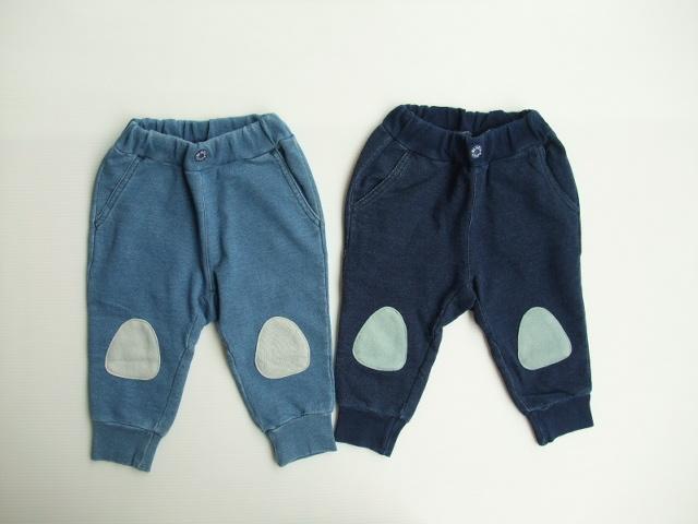Blueu Azur【ブルーアズール】 子供服 通販