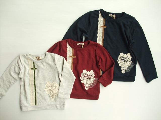 gemeaux【ジェモー】 子供服 通販