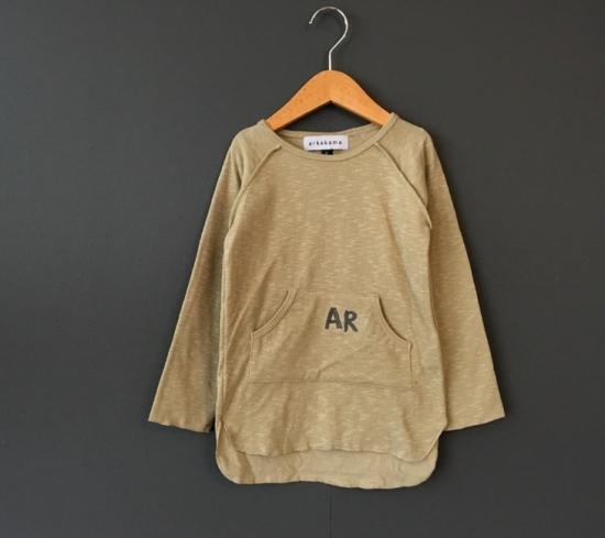ブランド 子供服 通販 arkakama アルカカマ