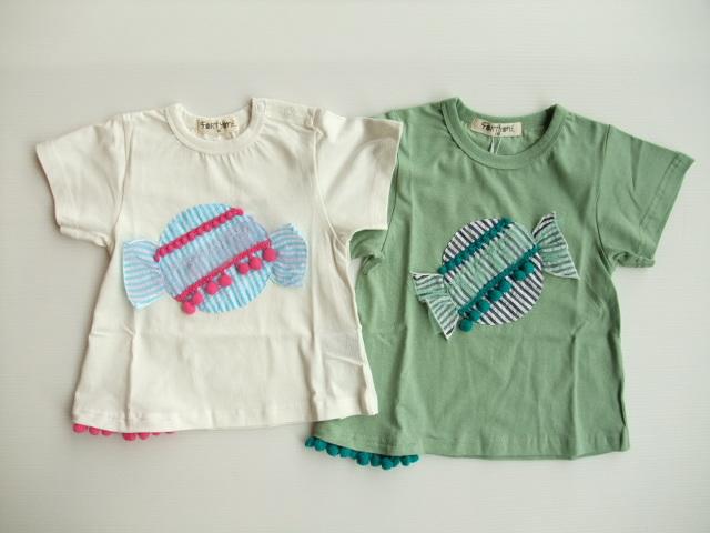 ジェモー gemeaux forty one 子供服 公式通販