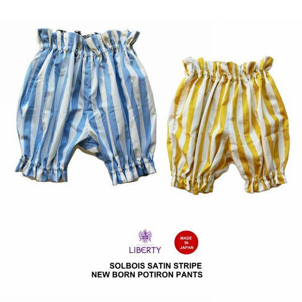 solbois SOLBOIS [ソルボワ]子供服 公式通販