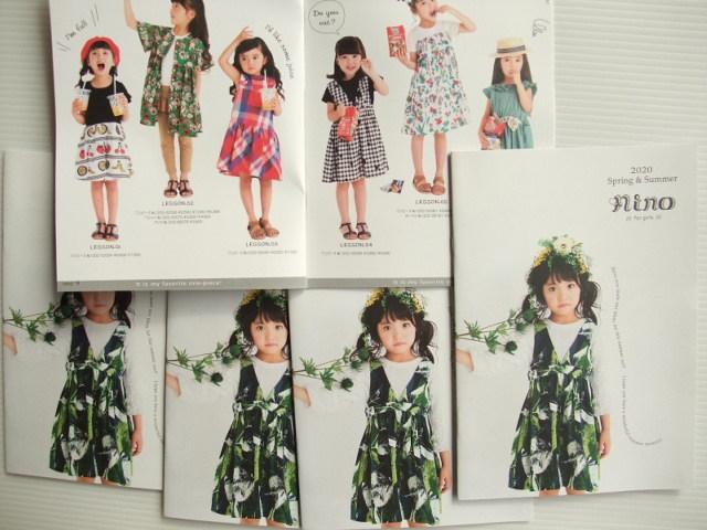 nino【ニノ】  子供服 公式通販