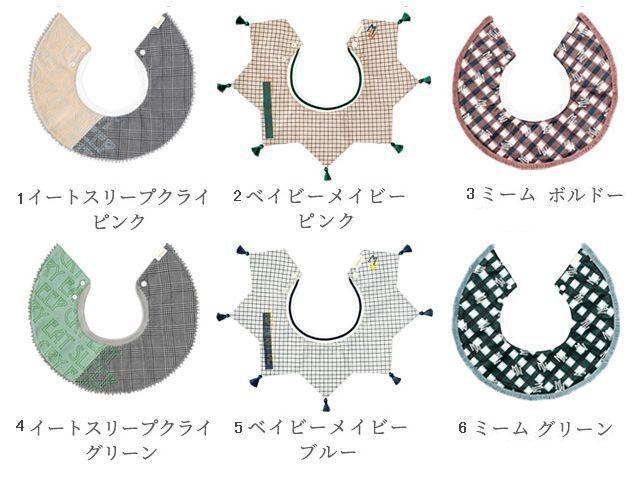 MARLMARL【マールマール】 子供服 公式通販