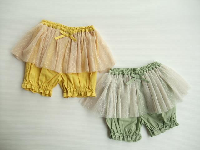 Little s.t. 【s.t.クローゼット】 子供服 公式通販