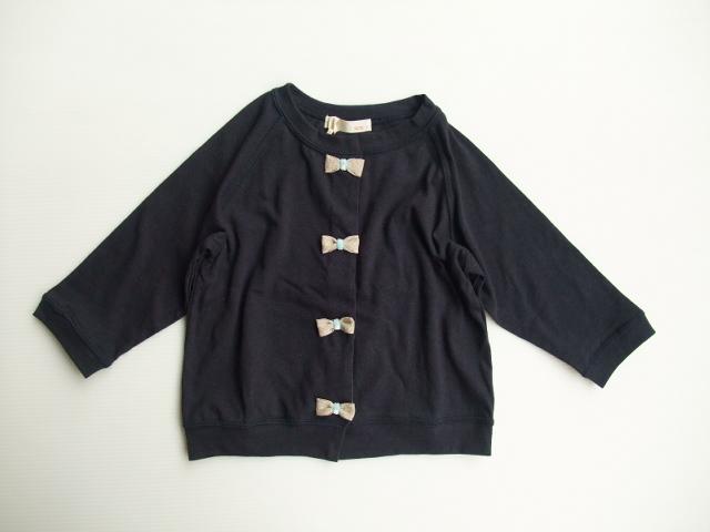 nini【ニニ】 子供服 公式通販