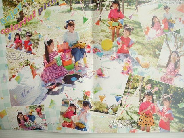unica【ユニカ】 子供服 公式通販