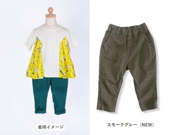 toitoitoi【トイトイトイ】 子供服 公式通販