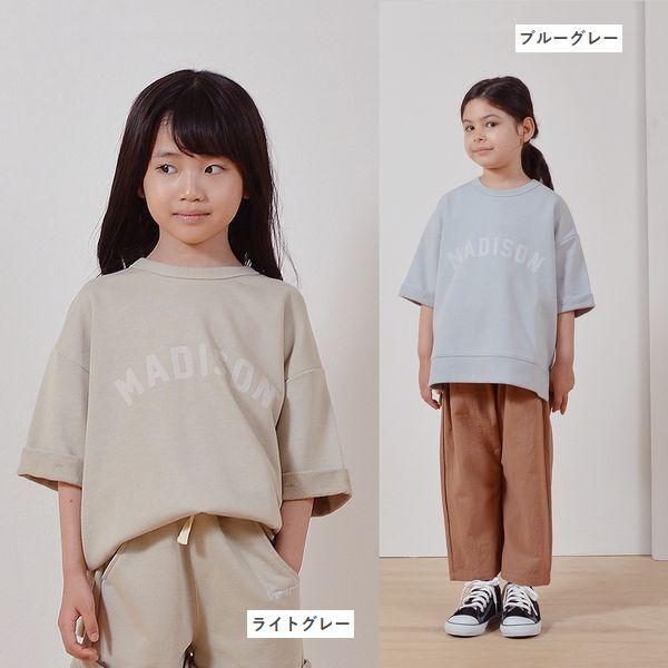 generator(ジェネレーター) 子供服 公式通販