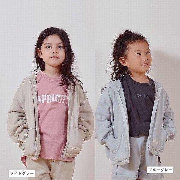 fabriq report【ファブリック レポート】 子供服 公式通販