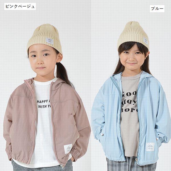 Mein Heim【マインハイム】 子供服 公式通販
