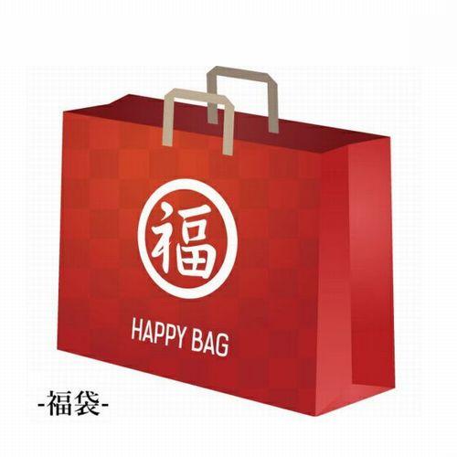 【2021年】(レディース)オリジナル福袋【当店取り扱いブランドのみ】 【送料込】