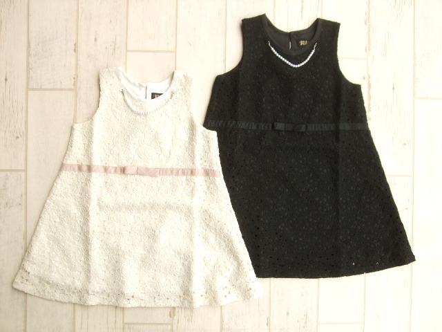 子供服 通販 fafa スムージー 160239