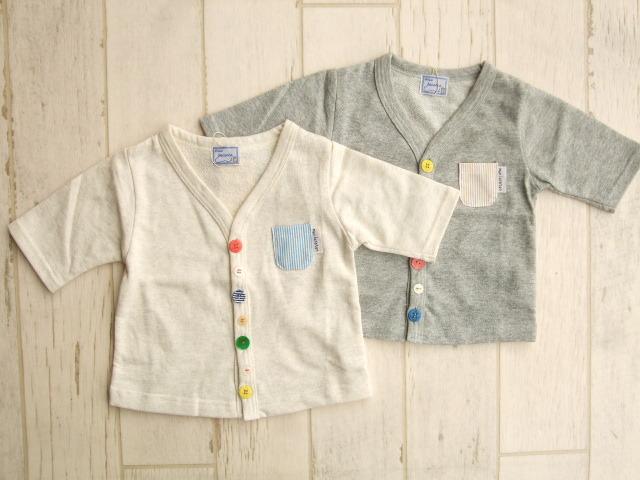 子供服 通販 fafa スムージー 160280