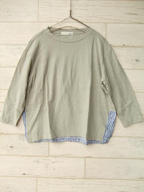 子供服 通販 fafa スムージー 160565