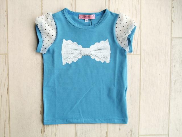 子供服 通販 fafa スムージー 997