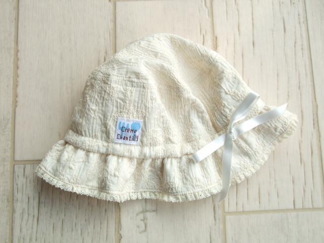 子供服 通販 fafa スムージー 2002