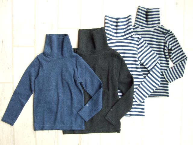 子供服 通販 fafa スムージー uhik770