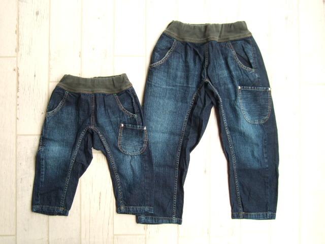 子供服 通販 マインハイム ジェモー タペット フリル トレーナー f47p
