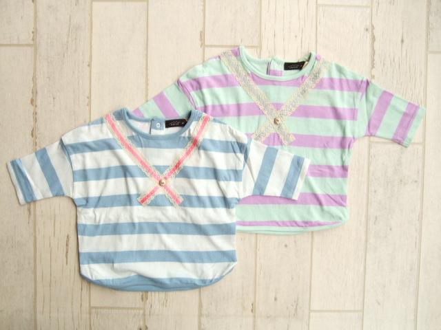子供服 通販 BNT シエンタ スペイン デッキシューズ yt76782e39k