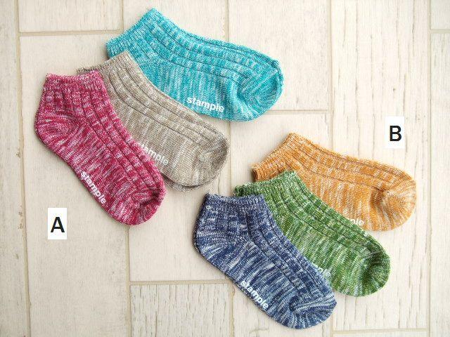 子供服 通販 BNT シエンタ スペイン デッキシューズ yt76782e18k22