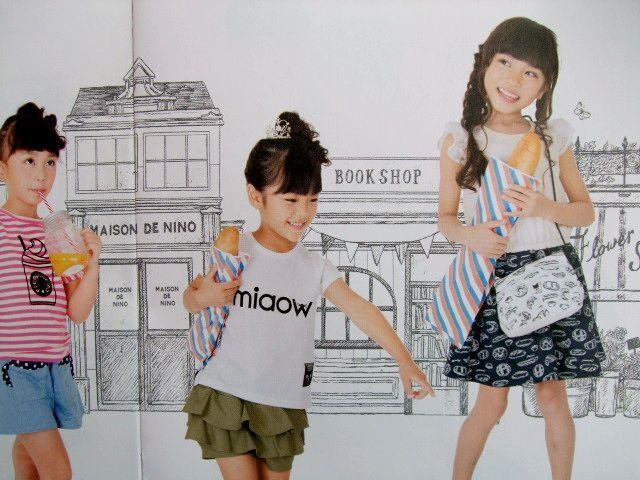 子供服 通販 fafa スムージー 204774e