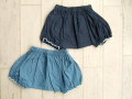 子供服 通販 fafa スムージー 204797e