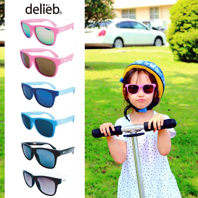 DELIEB ULURU キッズサイズ サングラス 【紫外線対策 UV 子供用サングラス】