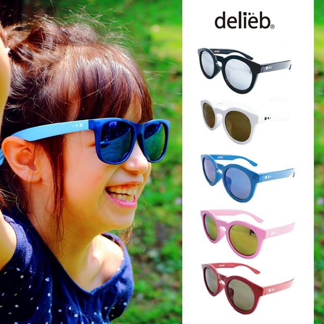 DELIEB NAHANNI キッズサイズ サングラス 【紫外線対策 UV 子供用サングラス】