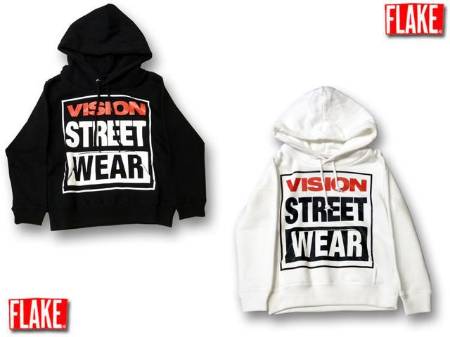 FLAKE VISION STREET WEAR スウェットパーカー【キッズダンス衣装】