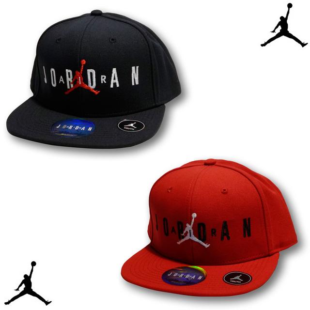 JORDAN KIDS JUPMAN AIR SNAPBACK CAP  【JORDAN (ジョーダン) 帽子 子供用 AIRJORDAN ジョーダン エアジョーダン AIR JORDAN】