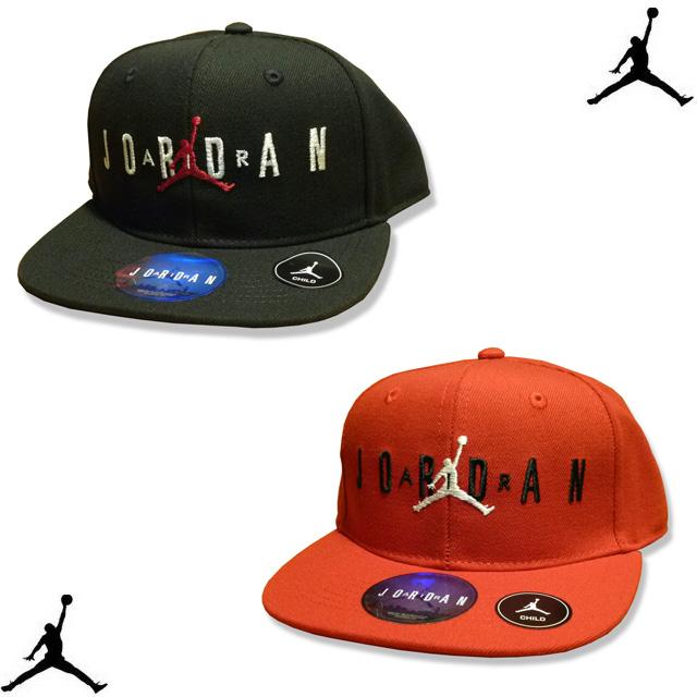 JORDAN BRAND ジョーダン キッズ SNAPBACK CAP  【JORDAN (ジョーダン) 帽子 JORDAN ジョーダン エアジョーダン AIR JORDAN 】