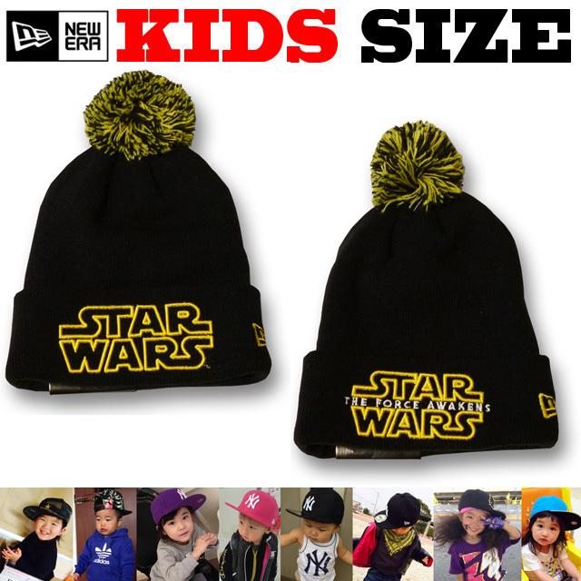 NEW ERA KIDS STAR WARS ポンポンニットキャップ 【ニューエラ キッズサイズ キッズダンス衣装 スターウォーズコラボ】