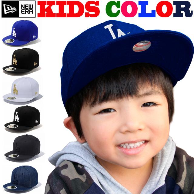 ニューエラ キッズ キャップ NEW ERA KIDS 59FIFTY LA DODGERS CUSTOM CAP 【newera ニューエラ キッズサイズ キッズダンス衣装 帽子 キッズ キャップ 】
