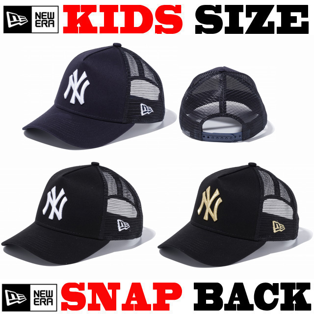 NEW ERA KIDS 9FORTY A-FRAME TRUCKER SNAPBACK CAP 【newera ニューエラ キッズサイズ キッズダンス衣装 帽子 キッズ キャップ 】