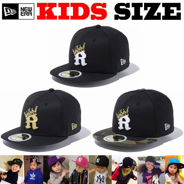 NEW ERA KIDS 59FIFTY R-CROWN CAP 【newera ニューエラ キッズサイズ キッズダンス衣装 帽子 キッズ キャップ 】