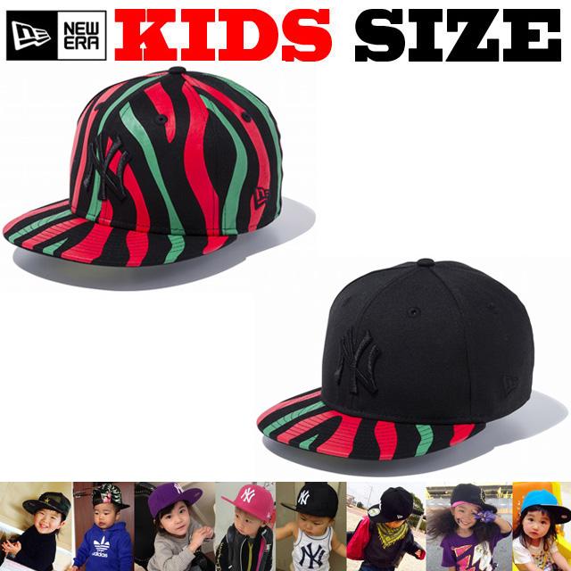 NEW ERA KIDS 59FIFTY RED&GREEN STRIPES CAP 【newera ニューエラ キッズサイズ キッズダンス衣装 帽子 キッズ キャップ 】