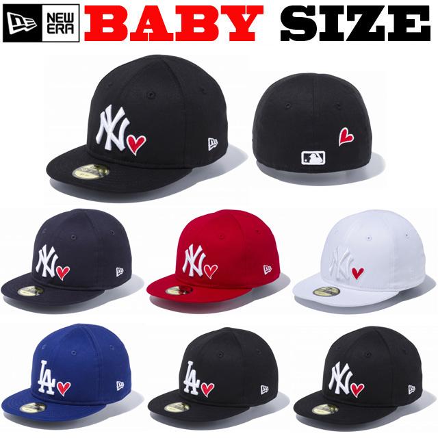 ニューエラのベビーサイズモデル NEW ERA MY 1ST 59FIFTY WITH HEART CAP 【ニューエラ ベビーサイズ newera baby ベビーサイズ キャップ】