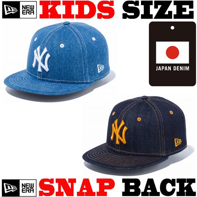 ニューエラのキッズサイズモデル! NEW ERA KIDS 9FIFTY JAPAN DENIM CAP 【ニューエラ キッズサイズ newera baby キッズサイズ キャップ】