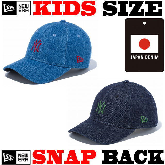 NEW ERA KIDS 9TWENTY JAPAN DENIM CAP 【newera ニューエラ キッズサイズ キッズダンス衣装 帽子 キッズ キャップ ローキャップ 】