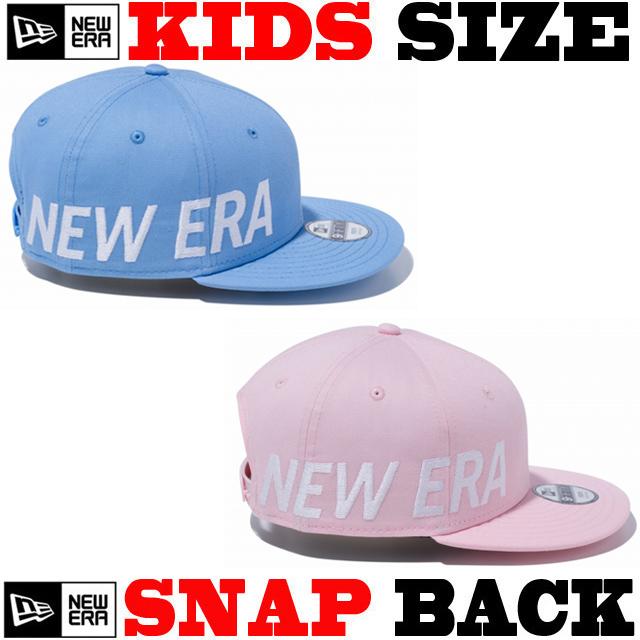 ニューエラのキッズサイズモデル! NEW ERA KIDS 9FIFTY ESSENCIAL  CAP 【ニューエラ キッズサイズ newera baby エッセンシャル キッズサイズ キャップ】