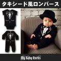 MY BABY ROCKS タキシード風ロンパース 【タキシード 騙し絵 ロンパース】