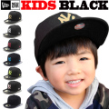 ニューエラ キッズ キャップ NEW ERA KIDS 59FIFTY YANKEES CUSTOM CAP 【newera ニューエラ キッズサイズ キッズダンス衣装 帽子 キッズ キャップ 】