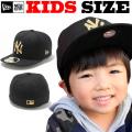 NEW ERA KIDS 59FIFTY CUSTOM CAP  【ニューエラ キッズサイズ キッズダンス衣装】