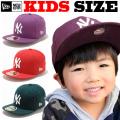 NEW ERA KIDS 59FIFTY CUSTOM CAP  【newera ニューエラ キッズサイズ キッズダンス衣装 帽子 キッズ キャップ 】