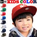 ニューエラ キッズ キャップ NEW ERA KIDS 59FIFTY COLOR CUSTOM CAP  【newera ニューエラ キッズサイズ キッズダンス衣装 帽子 キッズ キャップ 】