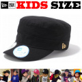 NEW ERA KIDS WM-01 ADJASTABLE CAP(BLACK×GOLD)  【newera ニューエラ キッズサイズ キッズダンス衣装 帽子 キッズ キャップ 】